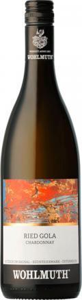 Chardonnay Ried Gola 2017 / Wohlmuth Gerhard