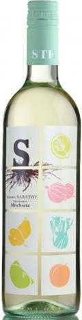 Cuvee Meinsatz Südsteiermark 2017 / Sabathi Hannes