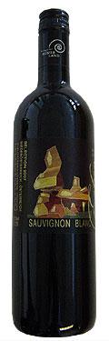 Sauvignon Blanc Selection 2017 / Ecker
