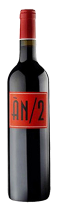 AN/2 2016 / Anima Negra