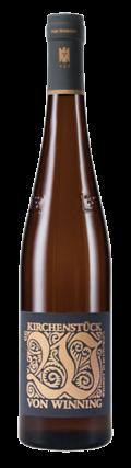 Sauvignon Blanc 2 2018 / Winning