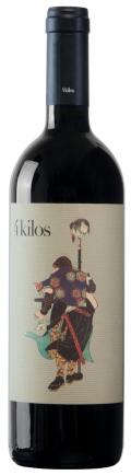 4 Kilos 2015 / 4 Kilos