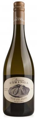 Sauvignon Blanc Fosilini Breg Ciringa Reserve 2015 / Tement