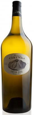 Sauvignon Blanc Fosilini Breg Ciringa Reserve 2017 / Tement