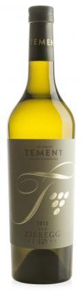 Sauvignon Blanc Zieregg IZ Reserve 2015 / Tement